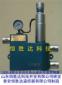 新型HSD-A全自动冷热水混合恒温控制器