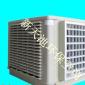 供应惠州企业夏天用品——广东新天池环保空调机