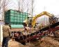 陵水树根粉碎机,大型树根粉碎机